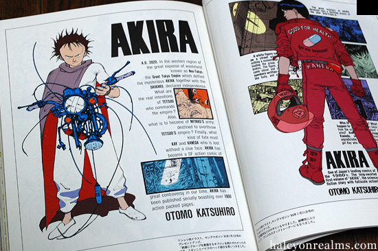 Revisiting The Art Of Akira Part Ii Akira Club Halcyon Realms Art Book Reviews Anime Manga Film Photography