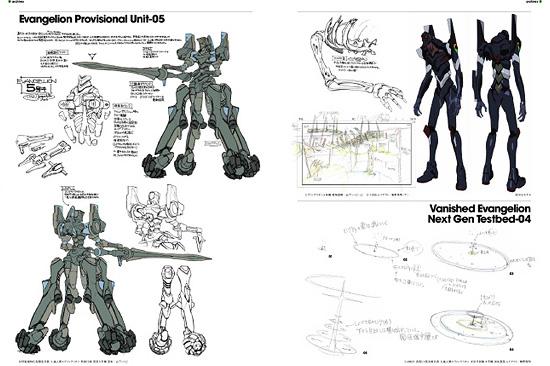 End Of Evangelion Concept Art