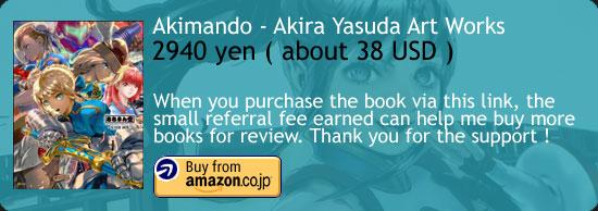Akimando - Akira Yasuda Art Works Book Amazon Japan Buy Link