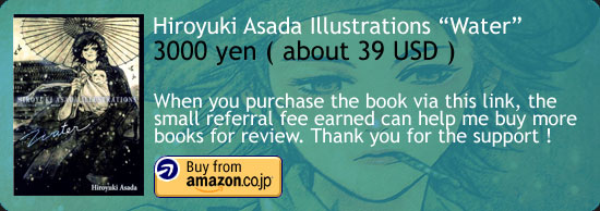 Water - Hiroyuki Asada Illustrations Art Book Amazon Japan Buy Link