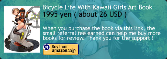 Bicycle Life With Kawaii Girls Art Book Range Murata Amazon Japan Buy Link