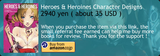 Heroes & Heroines Character Design Japanese Art Book Amazon Japan Buy Link