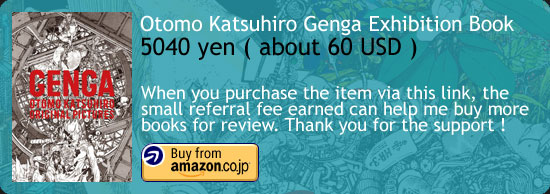 Genga - Otomo Katsuhiro Original Pictures Art Book Amazon Japan Buy Link