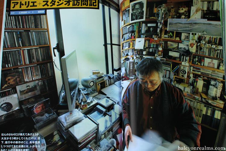 Geijutsu Shincho Magazine - Otomo Katsuhiro