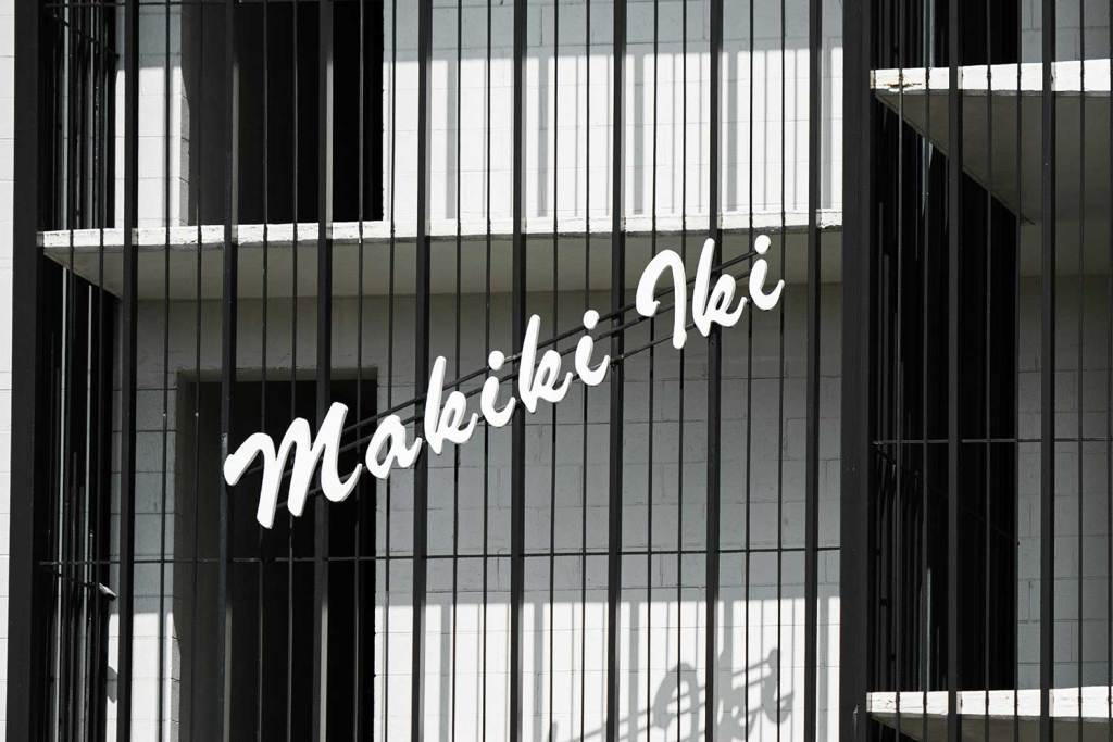 black and white photo of Makiki Iki signage