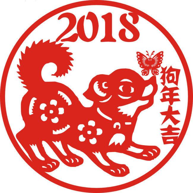 2018年 嵌合筷 春節休假事項