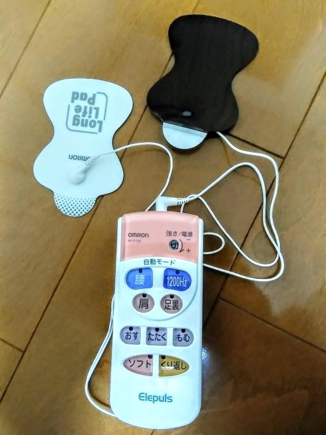 ふくらはぎのはり、痛みに家庭用低周波治療器を購入してみた。その効果は?