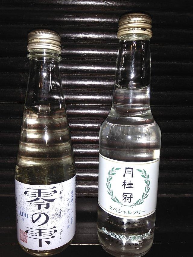 ノンアルコール日本酒が買える販売店は?そして味は?