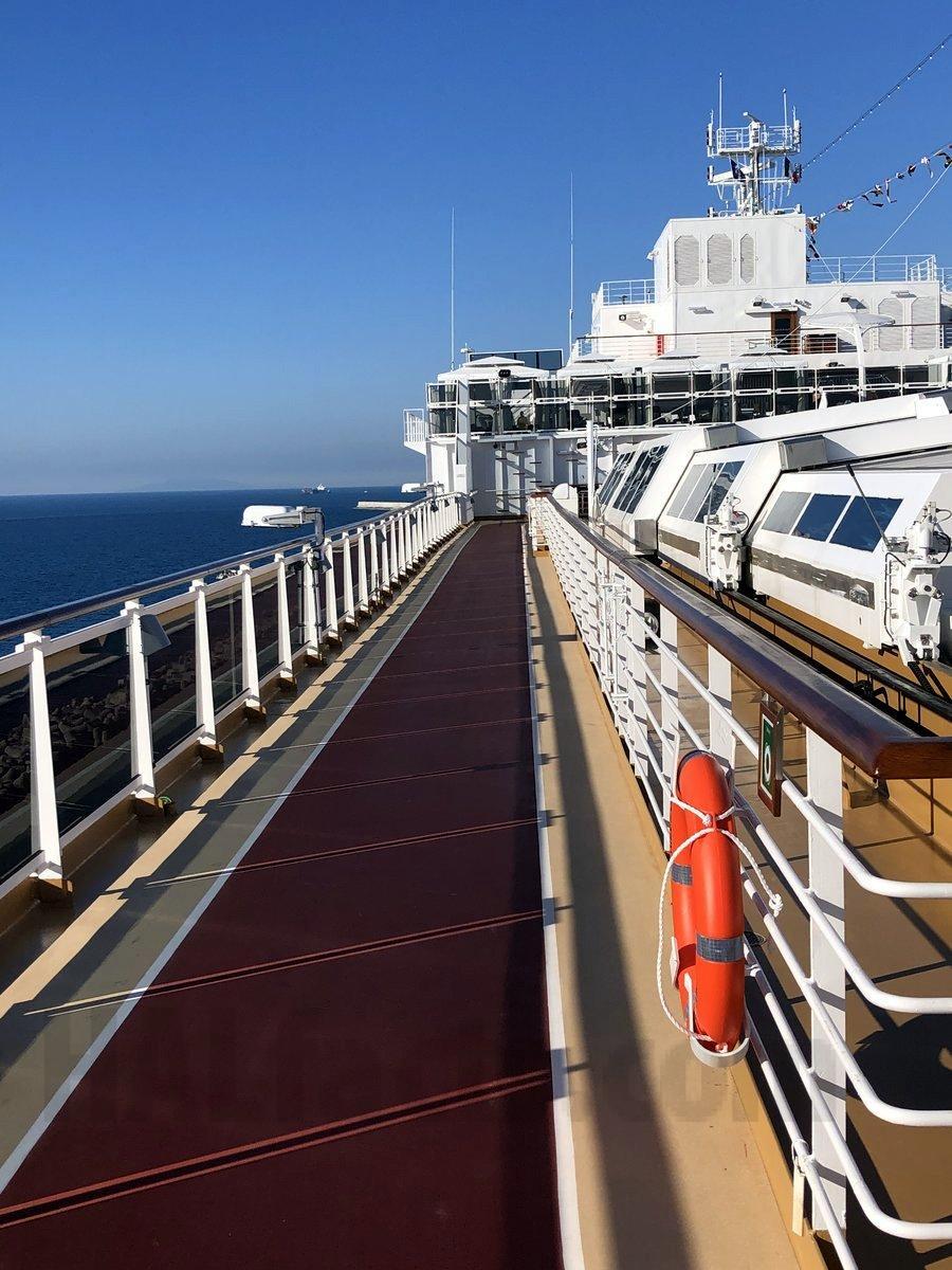 Nieuw Statendam Sun Deck Hal Cruiser Information