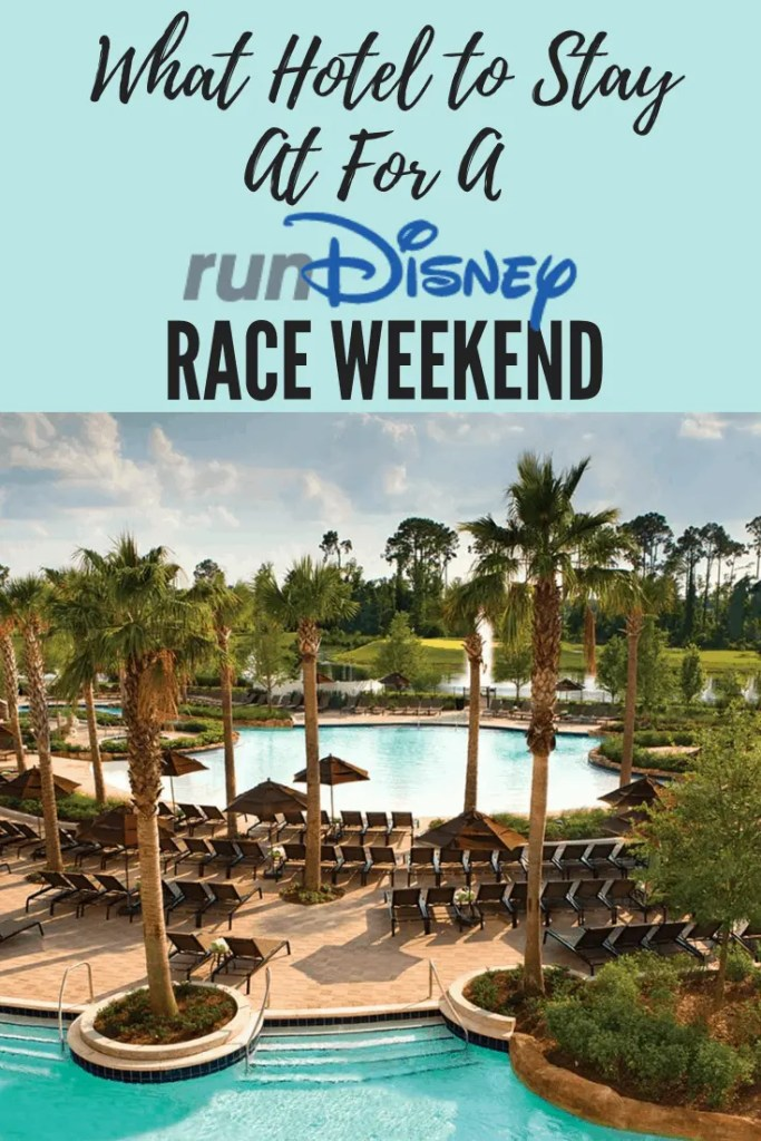 What hotel to stay at for rundisney disney world race weekend. | affordable hotel | great pool | lazy river | marathon weekend | disney world off property