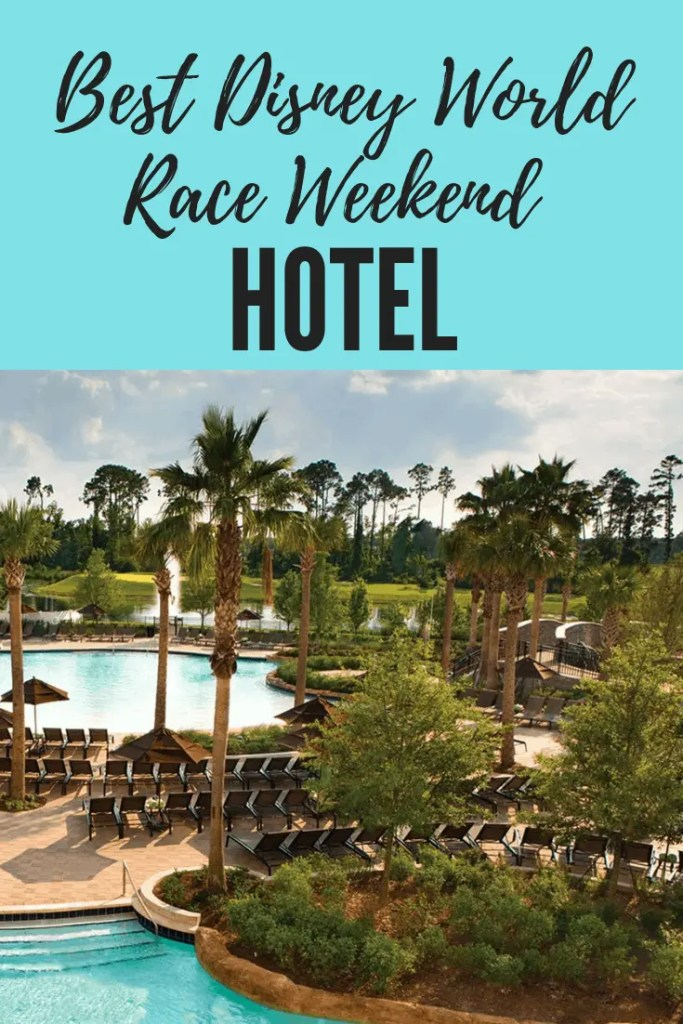 Disney World Marathon Weekend Hotel