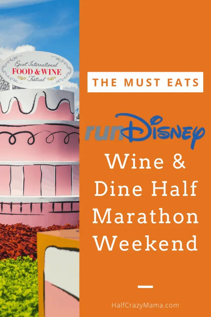 epcot food and wine sign