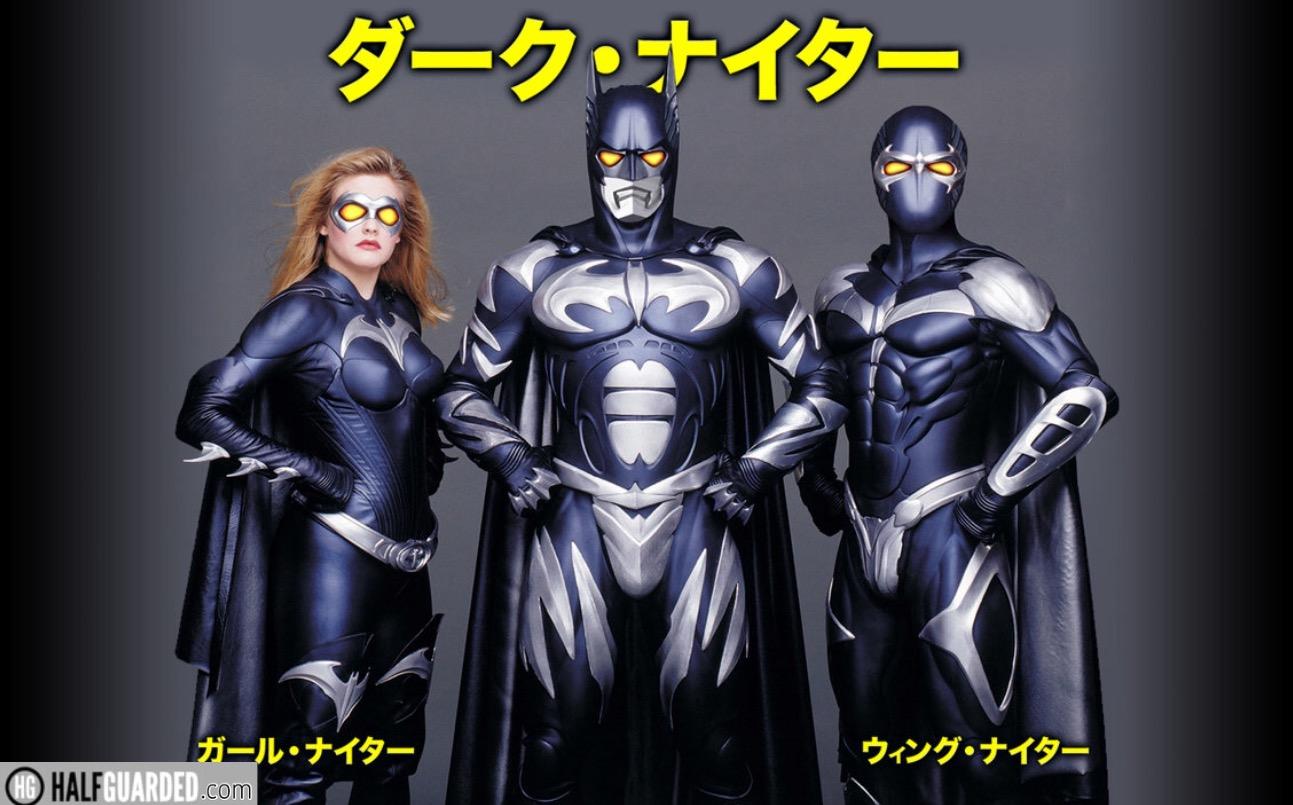 batman-japan