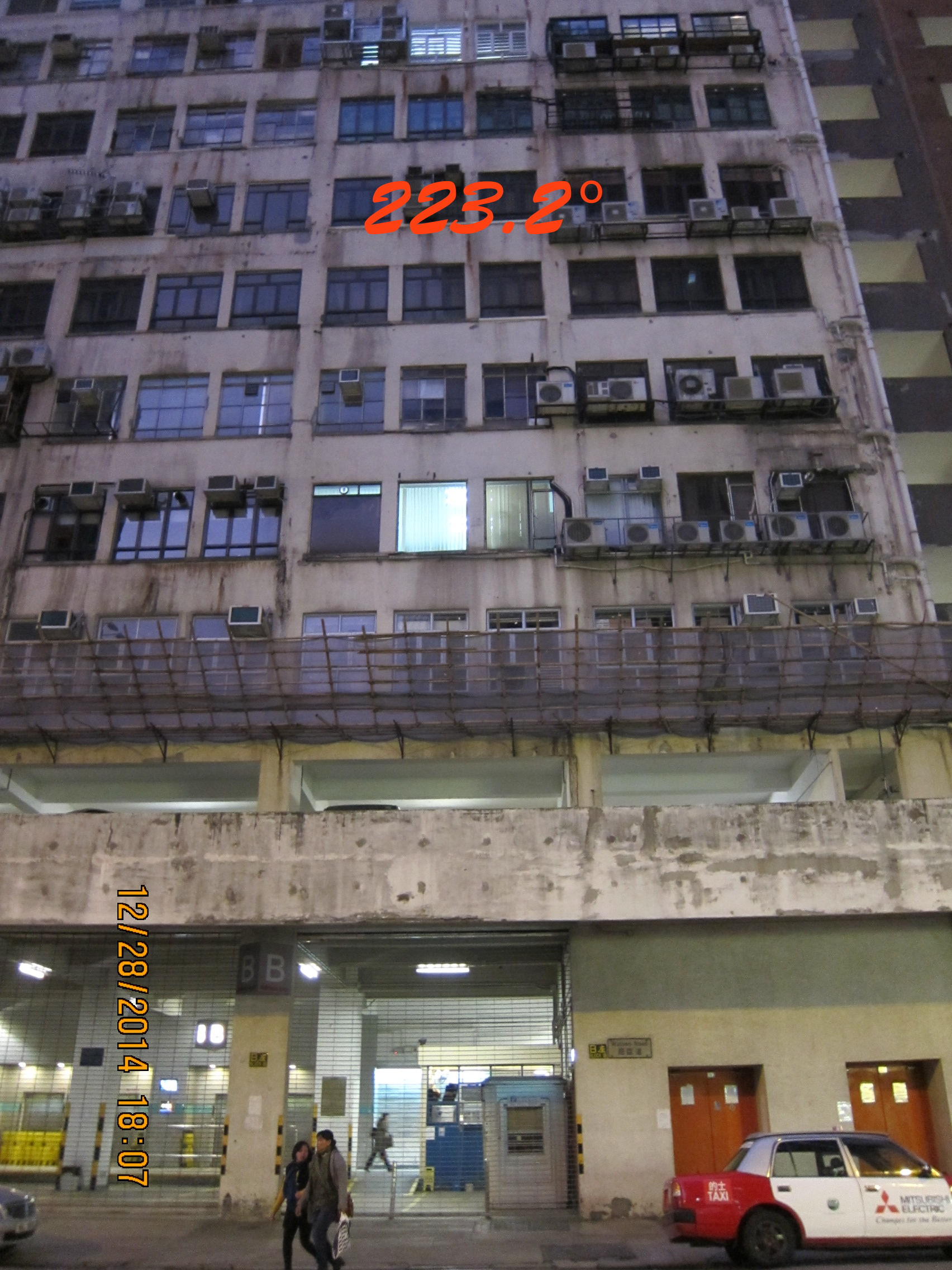 223.2°_天后屈臣道 2-8 號海景大廈_Sea View Estate, 2-8 Watson Road, Tin Hau, Hong Kong. – halfkm7point2artproject