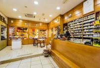 Sisimbro Habanos Lounge Interior-6 Diadema SPA