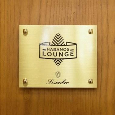 Sisimbro Habanos Lounge plaque Diadema SPA