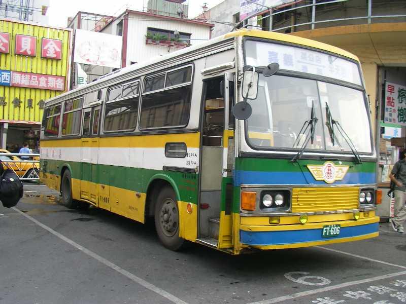 嘉義縣公共汽車