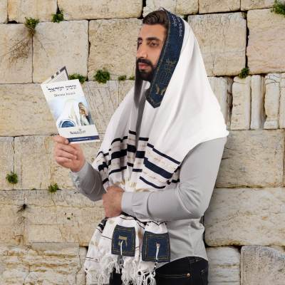 The Significance of the Tallit Prayer Shawl