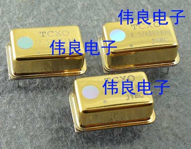 "TCXO ""Golden Oscillators"" Upgrades for Amanero & ES9028Pro Board"