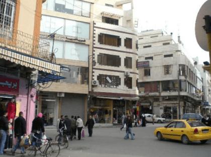 Homs 2