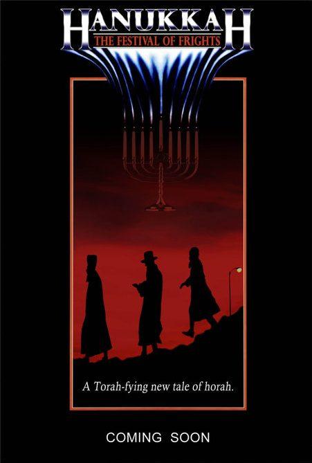 hanukkah-halloween-iii-teaser-poster