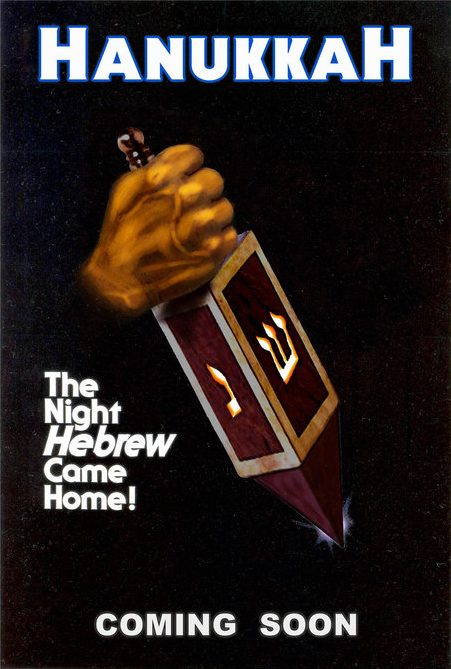 hanukkah-halloween-teaser-poster