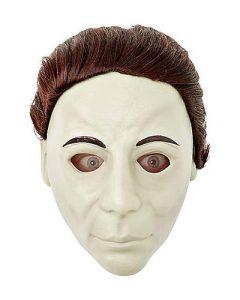 michael-myers-halloween-h20-door-greeter-from-spirit-halloween