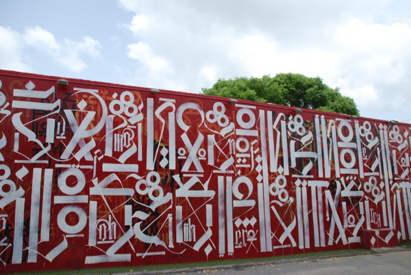 Wynwood Walls - 21