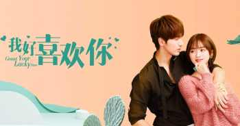 "Jerry Yan and Shen Yue in ""Count Your Lucky Stars"""