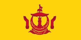 beasiswa pemerintah brunei