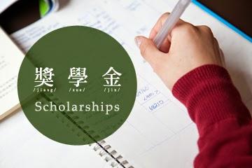 Kumpulan Beasiswa Kuliah Luar Negeri Bagi Lulusan SMA