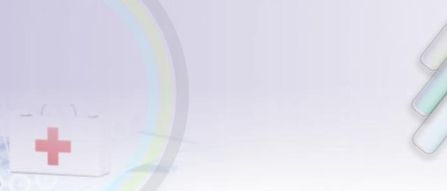 ICU Background