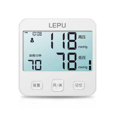 lepu lbp70d sphygmomanometer