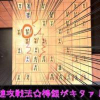 第31回アマチュア竜王戦沖縄県予選大会に参加しました!( Vol.3 )(╹◡╹)