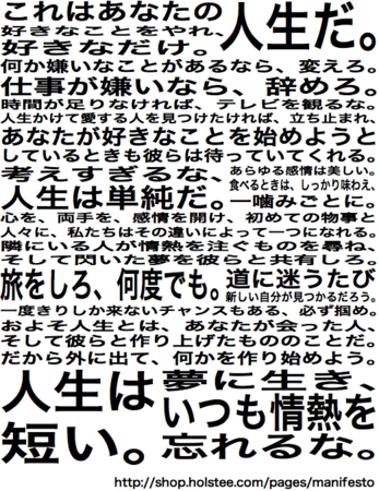 THIS IS YOUR LIFE. これはあなたの人生です。