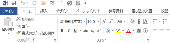 Word2013