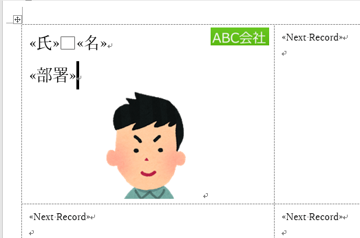 ロゴマークの配置