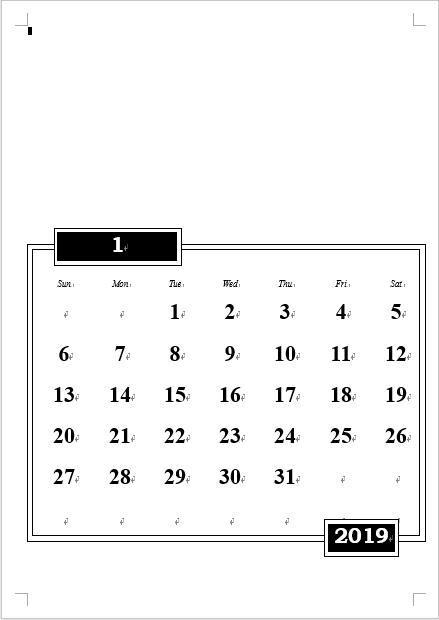 図と枠線の削除