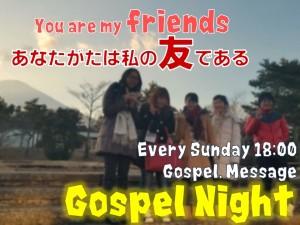 Gospel Night 1604