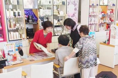かくはち芥田商店 相談してください