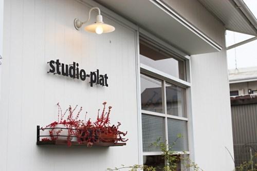 studiopla_02