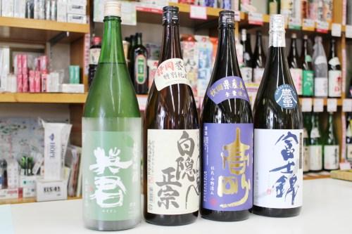 日本酒・焼酎・ワイン・シャンパン・ビール等幅広く取り扱っています。