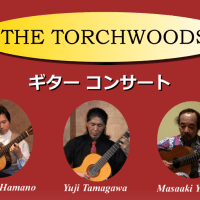 THE TORCHWOODS ギター・コンサート