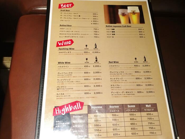ニューヨークグランドキッチン横浜