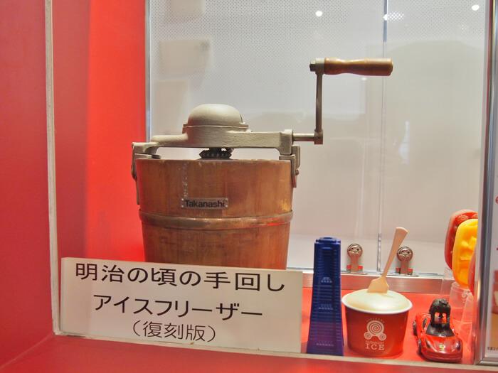YOKOHAMA BASHAMICHI ICE