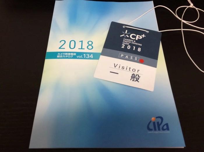 CP+(シーピープラス)2018
