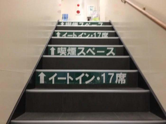 ファミリーマート横浜高島二丁目店