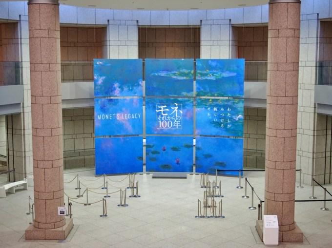 モネ展横浜2018「モネ それからの100年」