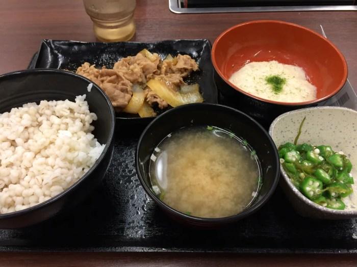 吉野家横浜駅東口店
