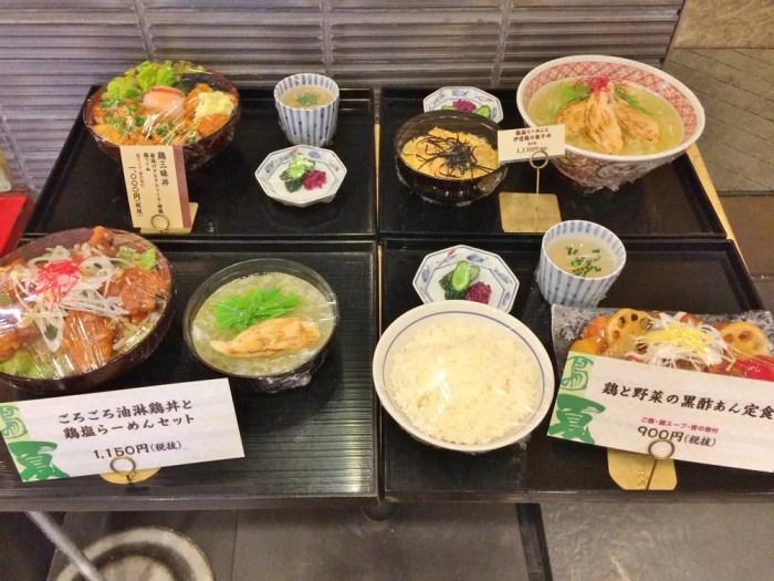地鶏や 横浜ポルタ店